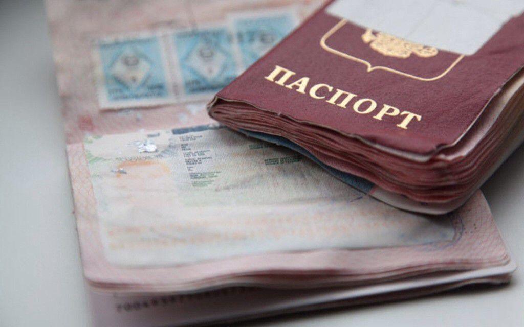 постирал телефон, деньги , паспорт