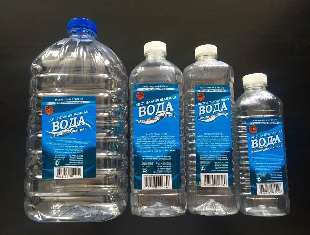 пить дистиллированную воду